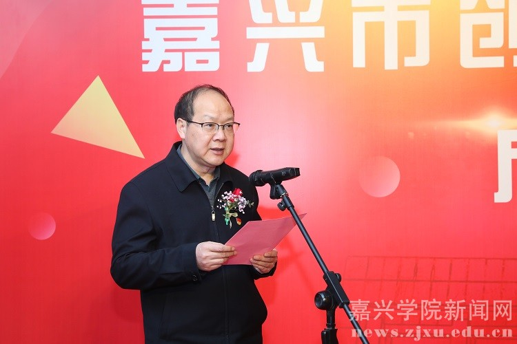 说明: http://news.zjxu.edu.cn/uploadfile/2019/1224/20191224043031281.jpg